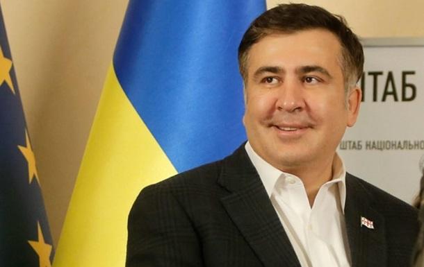 Саакашвили в Киеве даст брифинг