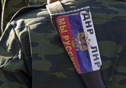 В ВС РФ не церемонятся, сразу расстрел!