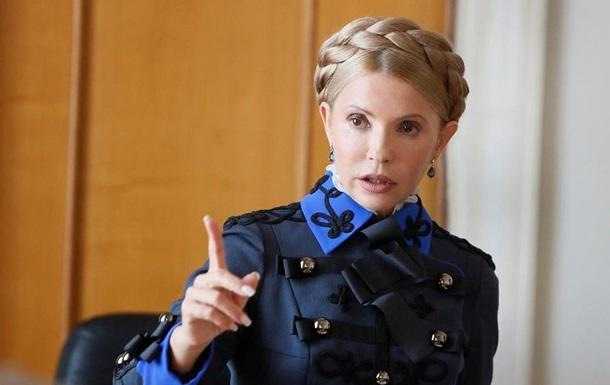 Тимошенко пришла в Раду в  генеральском  наряде