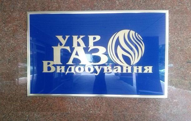 Суд обязал Укргаздобычу заплатить Сбербанку 200 млн гривен