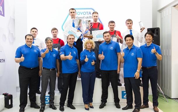 Визначено переможців VIII Національного конкурсу професійної майстерності Toyota