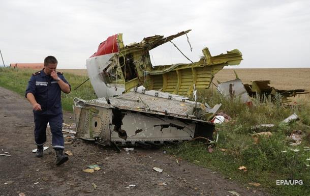 Нидерланды выделили деньги на суд по MH17