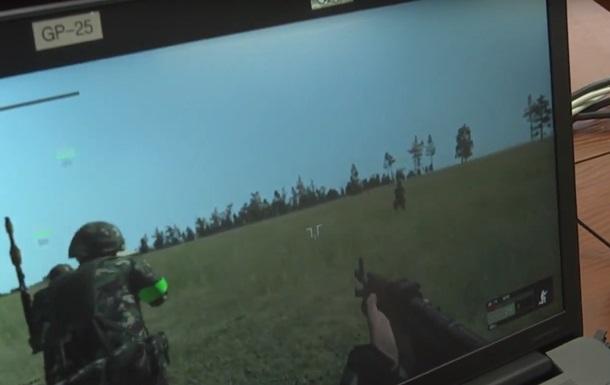 В Украине открыли виртуальный полигон для военных