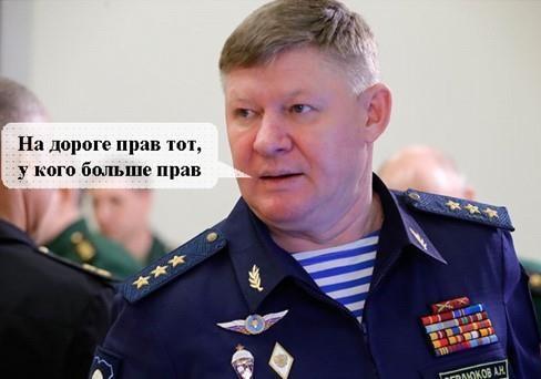 И снова по вине российских военных гибнут мирные люди