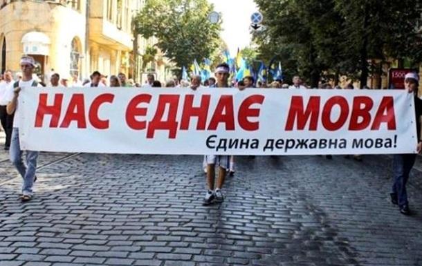 Уши Москвы для титульной нации