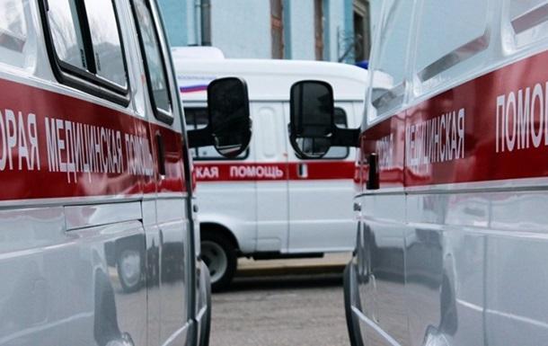 У Росії через викид сірководню постраждало більше 20 дітей