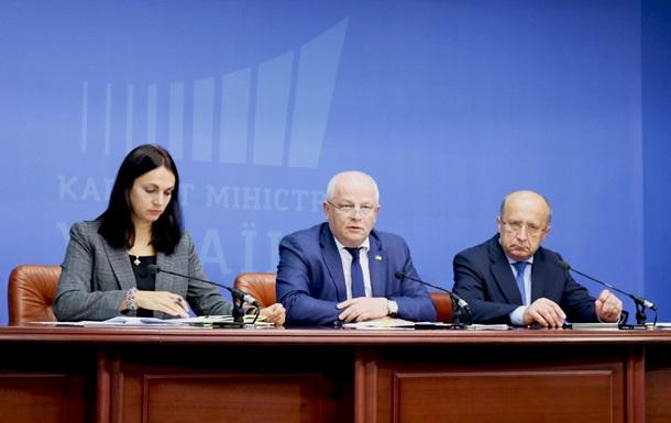 Заграница нам поможет? План Маршалла для Украины
