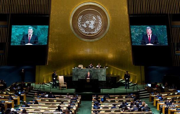 Підсумки 20.09: Промова Порошенка в ООН, хасиди в Умані