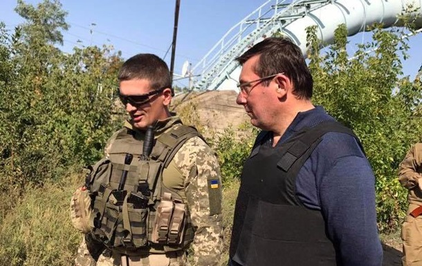 Луценко шокований станом другої лінії оборони в зоні АТО
