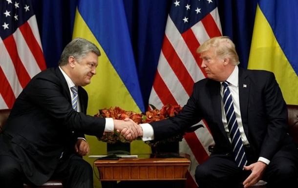 Две победы Украины