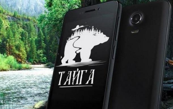 В России выпустили антишпионский смартфон  Тайга