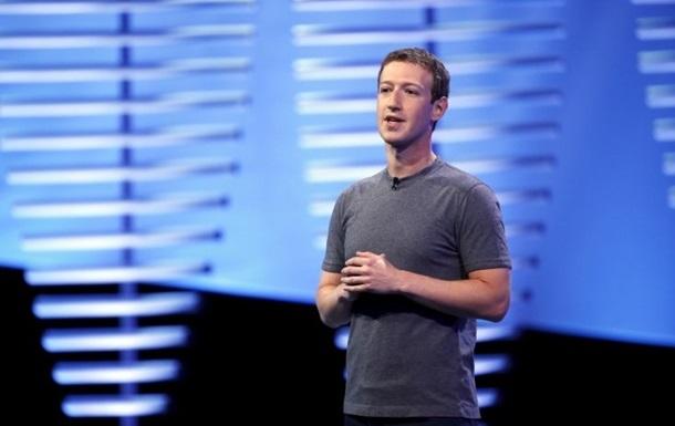 Цукерберг намерен продать 75 млн акций Facebook