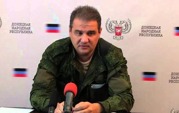 СМИ: В Донецке взорвали  министра