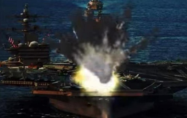 КНДР показала  уничтожение  авианосца США