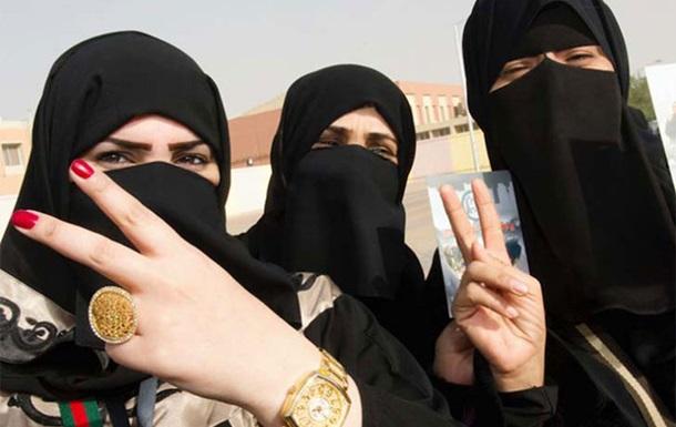 Жінок Саудівської Аравії вперше пустили на стадіон