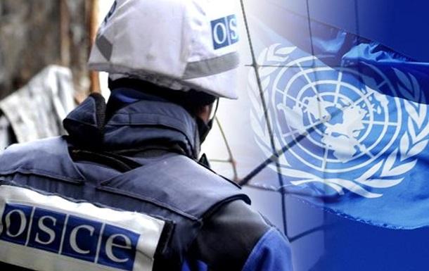 Миротворческая миссия ООН―не предмет торга,а залог выполнения Минских соглашений