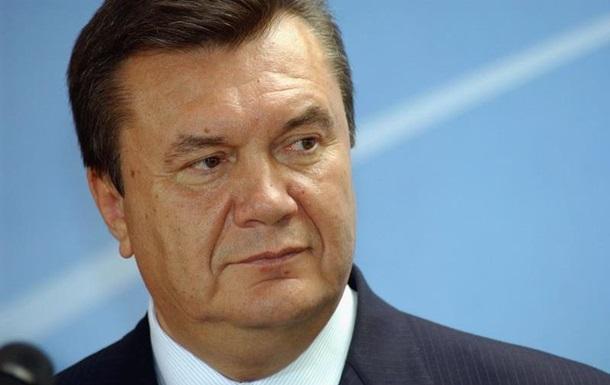 Деньги Януковича национализировали