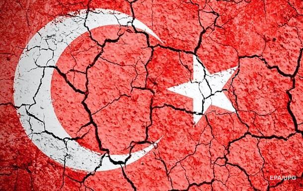 Туреччина закрила перехід на кордоні з Іраком
