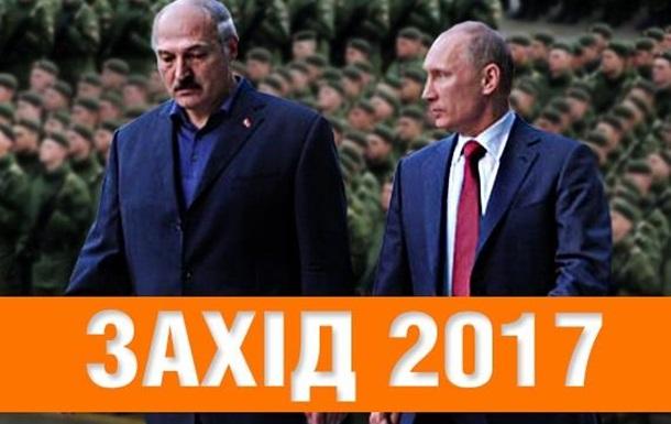 Путінський спецназ запускає щупальця на Білорусію