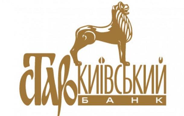 Екс-глава банку Старокиївський підозрюється в привласненні 82 млн гривень