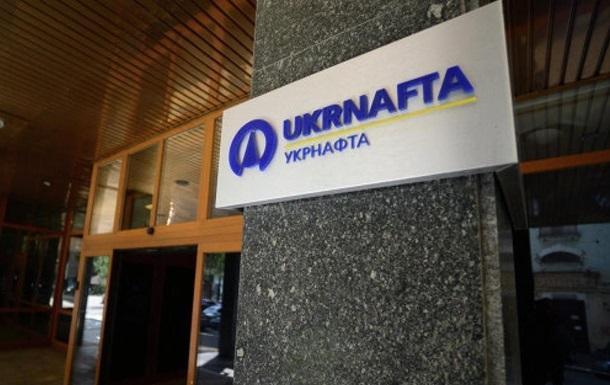 Укрнафта сообщила о сумме долга перед госбюджетом