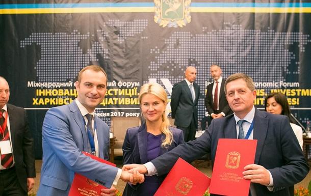 Німецько-Український фонд підписав угоду про співробітництво