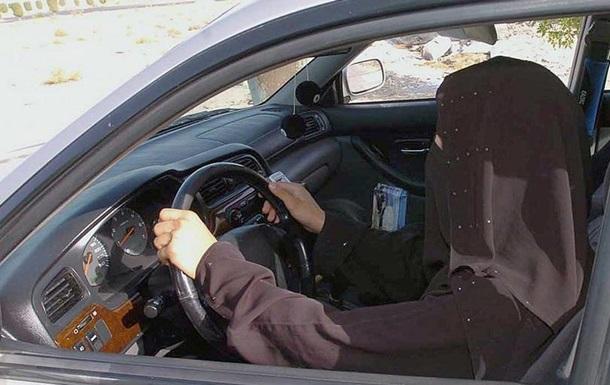 У Саудівській Аравії жінкам дозволять керувати автомобілями