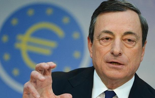 Драги: ЕЦБ не может запретить биткоин
