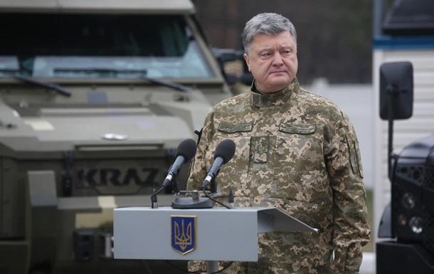 Порошенко созывает военный кабинет