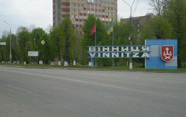 В Виннице остановили обучение в четырех школах