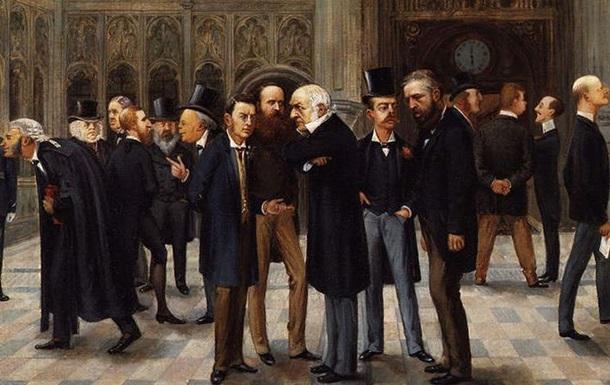 Лобізм як метод досягнення політичних цілей законними шляхами
