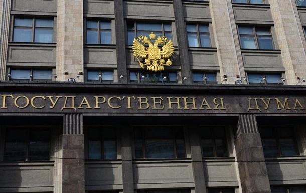 В РФ заявили об  этноциде русских  в Украине