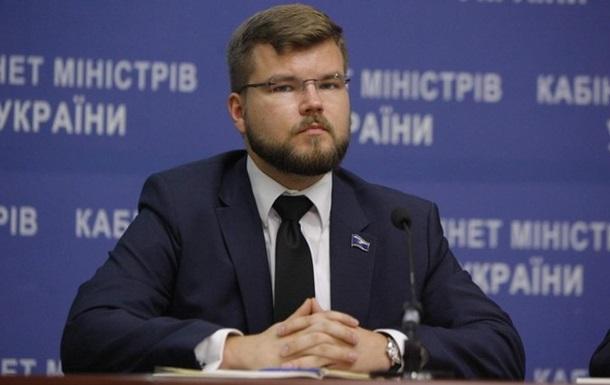 В.о. глави Укрзалізниці буде отримувати 1,2 млн грн на місяць