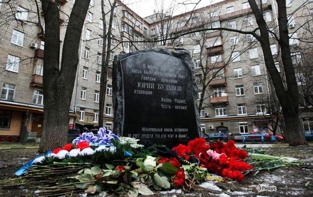 У Москві в меморіал Буданову кинули коктейль Молотова