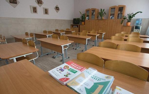 В России учительница написала  дурак  на лбу второклассника