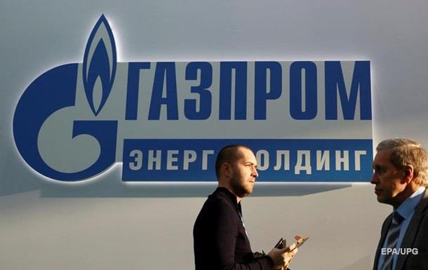 З Газпрому суд стягнув 80 млрд гривень дивідендів