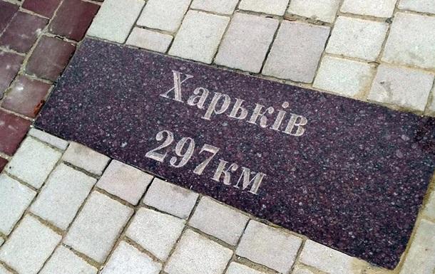 В Запорожье подрядчики испортили арт-объект орфографическими ошибками