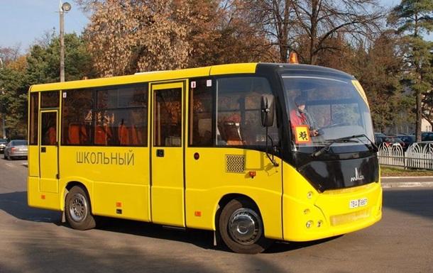 СБУ пресекла закупку российских школьных автобусов на 1,5 млн
