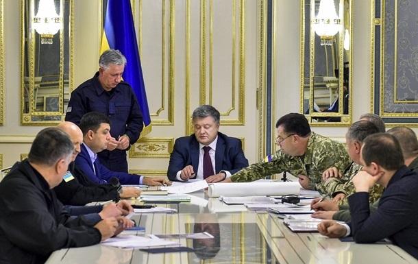 Підсумки 27.09: Засідання щодо Калинівки, атака талібів