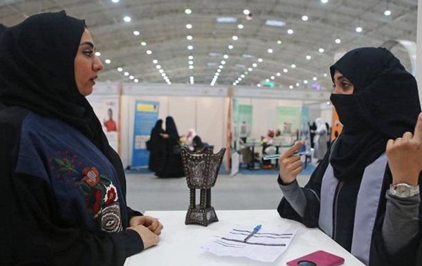У Саудівській Аравії жінка вперше отримала важливу урядову посаду