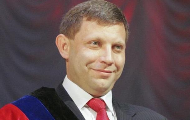 У ДНР Захарченка назвали  цвітом Росії