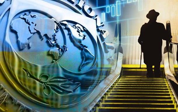 Пенсионная реформа: что стало предметом торга власти с кредиторами