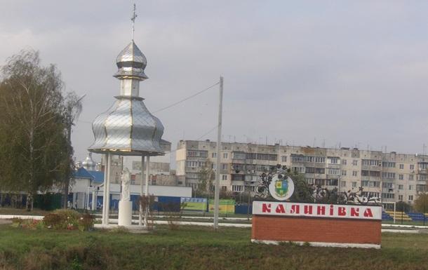 У Калинівку починають повертати евакуйованих