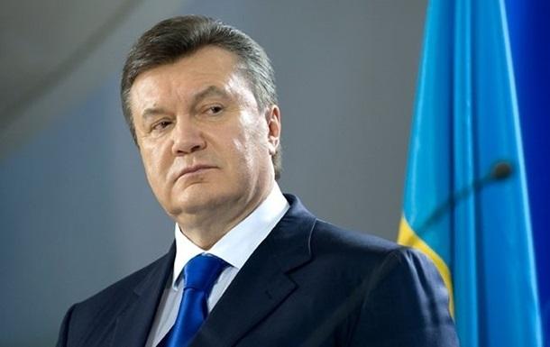 Экспертиза: Янукович публично не призывал к сепаратизму