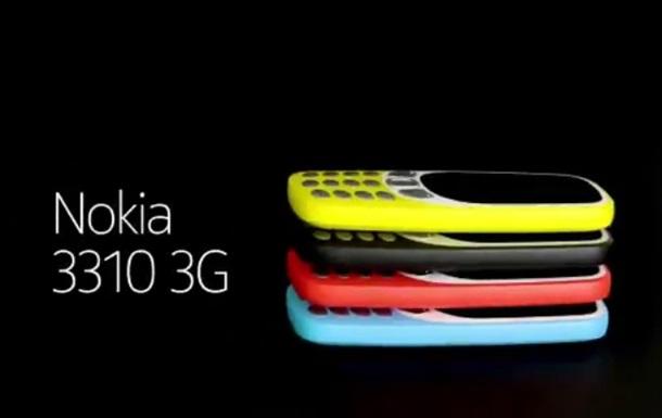 Легендарный Nokia 3310 оснастили 3G