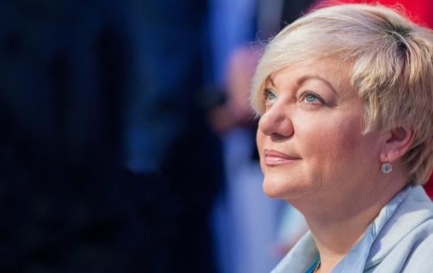 Посол Украины в США заступился за Гонтареву