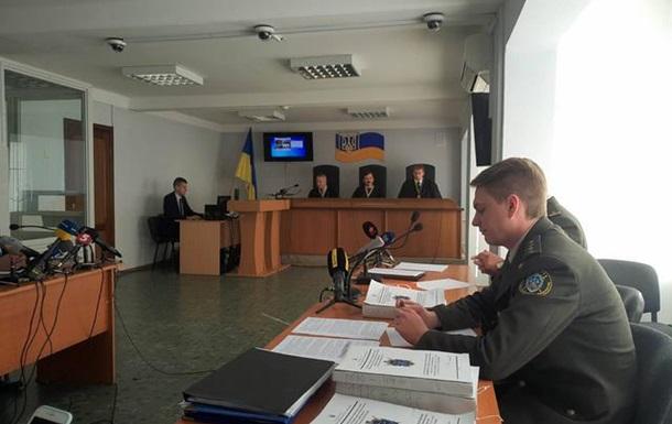 Суд над Януковичем перенесли на жовтень