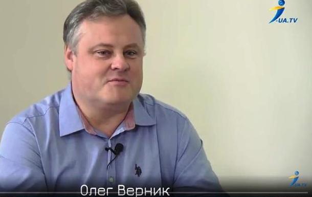 Олег Верник та Володимир Тетерук викривають  трудовий кодекс  на каналі I-UA.TV