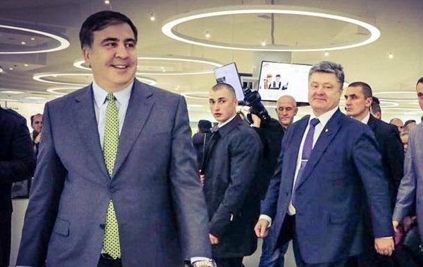 Саакашвили vs Порошенко или кто стоит за поджогом 48-го арсенала в Калиновке?