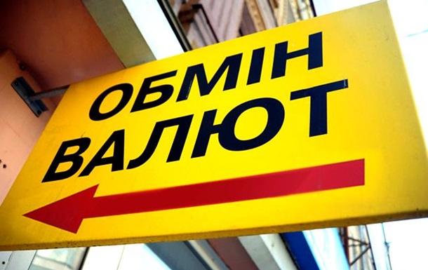 У Харкові чоловік  заробив  на фейковому обміні валют 0,5 млн гривень